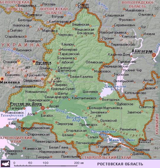 Карта Ростовской области, такси Москва-РОстов,как доехать